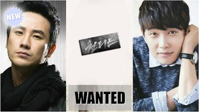 Sinopsis Drama Korea Wanted Episode 1-16 (Tamat)