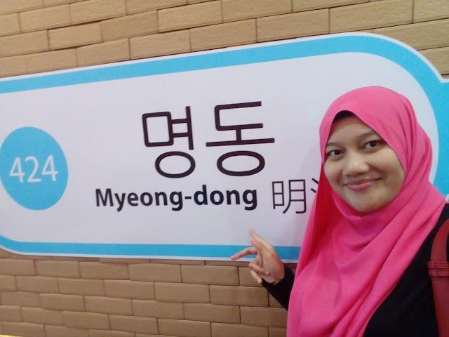 Food Review : Myeong-Dong Topokki Kuala Terengganu