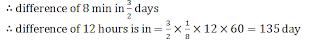 Maths TOD 08.12.2017 for SSC EXAM_60.1