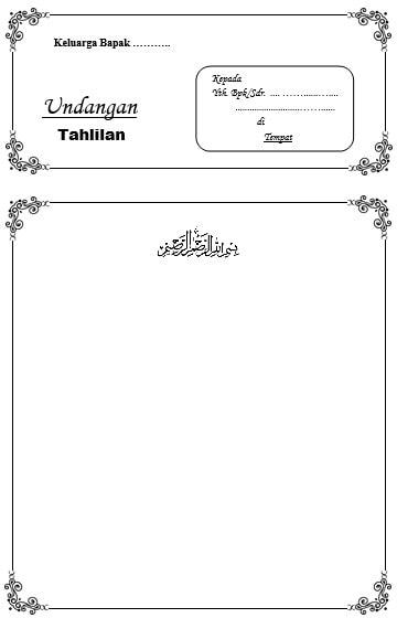 Contoh bingkai undangan yang elegan