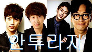 Entourage (Korean Drama)