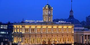 Railway Station Leningradsky