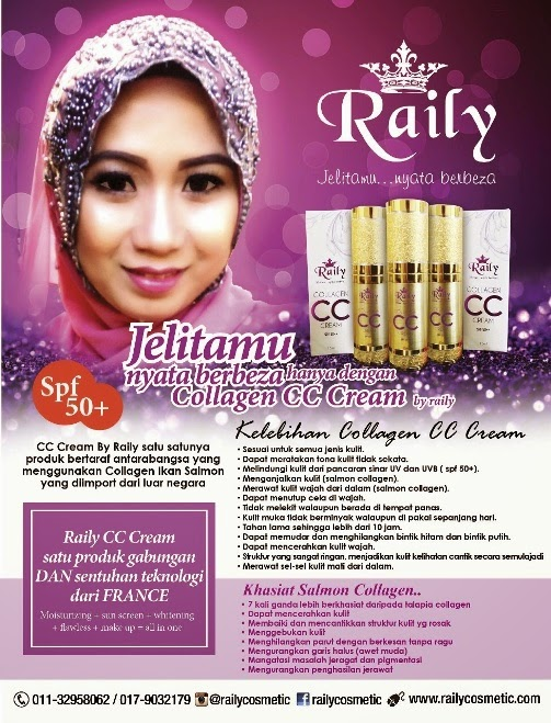 CC Cream by Raily