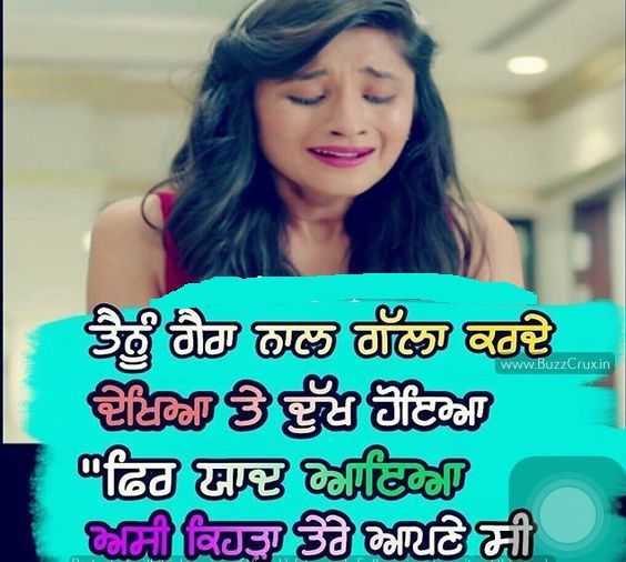 Sad Profile Pics For Whatsapp In Punjabi