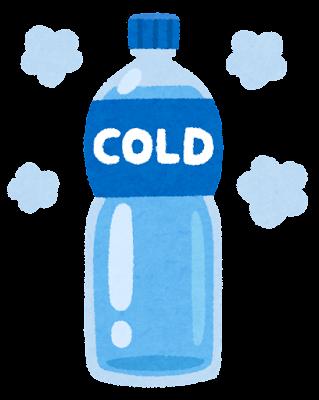 冷たいペットボトル飲料のイラスト(COLD)