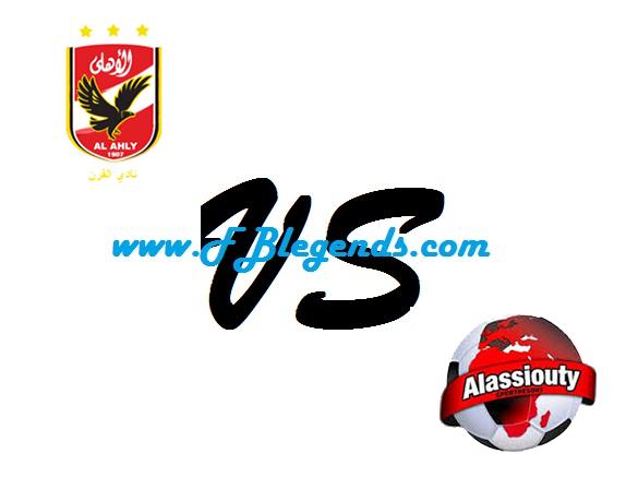 مشاهدة مباراة الاهلي والاسيوطى بث مباشر الدوري المصري بتاريخ 6-12-2017 يلا شوت al ahly vs alasyoty