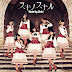 Wake Up, Girls! - SHIFT Lyrics