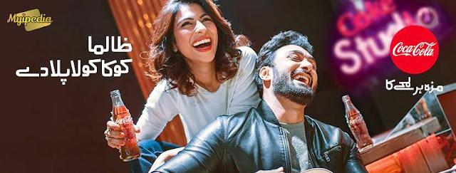 Zaalima Coca-Cola Pila Dey featuring Meesha Shafi & Umar Jaswal Coke Studio 9