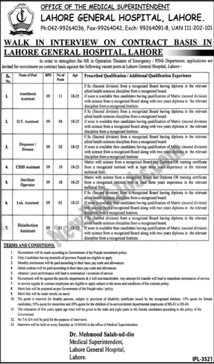 New Latest  Jobs Lahore General Hospital March 2018
