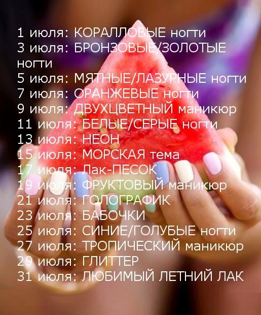 ЛЕТНИЙ ЛАКОВЫЙ ПОЛУМАРАФОН ИЮЛЬ 2014