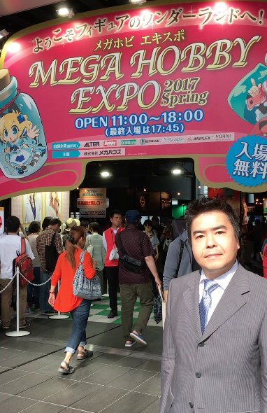 Mega Hobby Show Spring 2017
