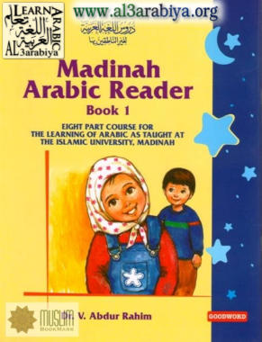 Learn arabic audio book
