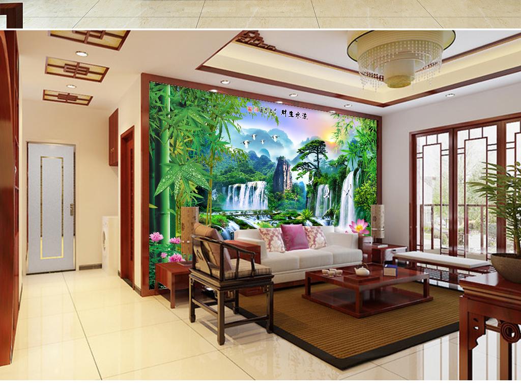 Tranh Dán Tường Phong Thủy Cây Tùng Trúc Trang Trí Phòng Khách Đẹp