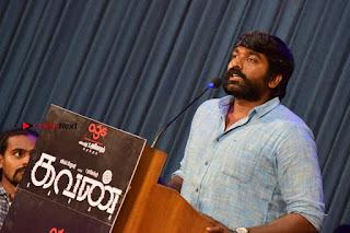 Kavan Tamil Movie Press Meet Stills  0033.jpg