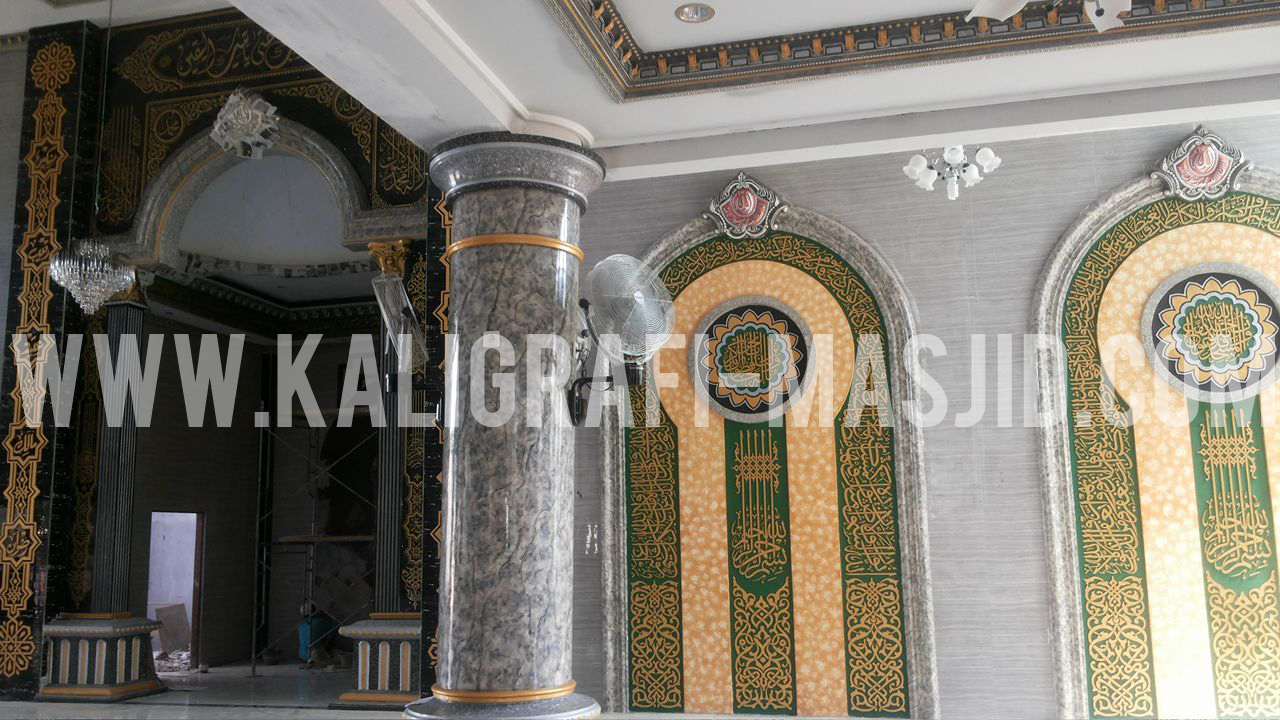 ornamen kaligrafi
