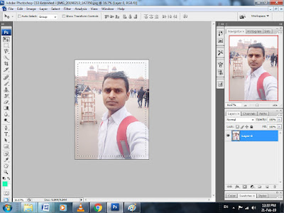 photo border creat in hindi