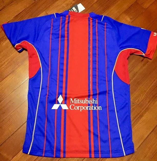 FC Tokyo 2015-Umbro Home Shirt