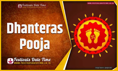 2022 Dhanteras Pooja Date and Time, 2022 Dhanteras Festival Schedule and Calendar