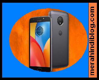 Smartphone Moto E4 Plus, 5000mAh Battery के साथ आया भारत, तस्वीरें हुई वायरल