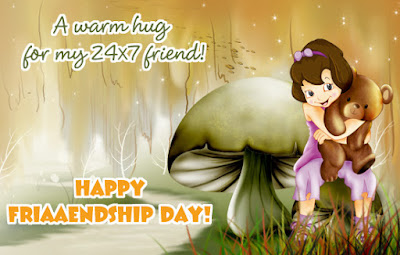 happy friendship day animated wallpaper