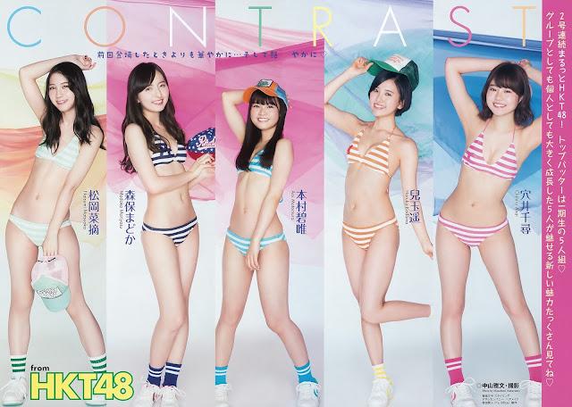 Hot girls Sexy Japan Singers idol Hkt48 4