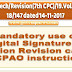 7th CPC Pension Revision - Mandatory use of Digital Signture - regarding : CPAO instruction