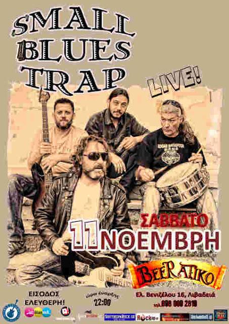 SMALL BLUES TRAP: Σάββατο 11 Νοεμβρίου @ Beeratiko (Λιβαδειά)