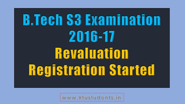 ktu s3 revaluation registration