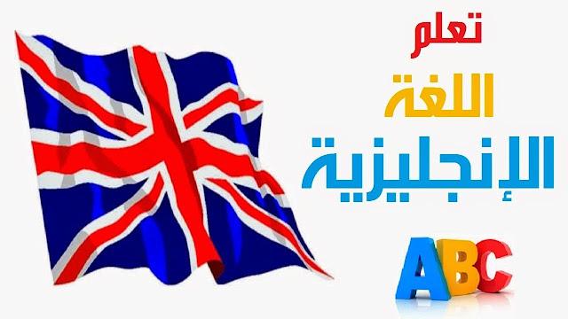تكلم مع اي شخص باللغة التي تريدنها في كل مكان وفي كل بلد