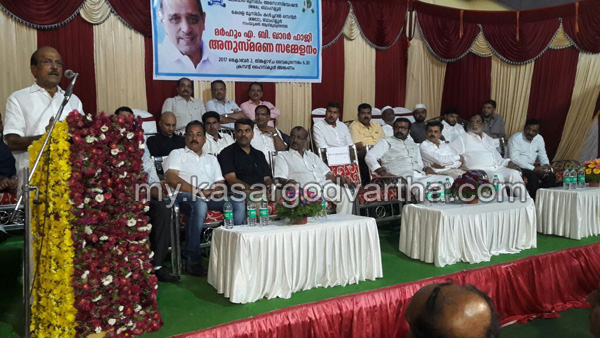 News, National, KMCC, Bangalore, Death anniversary, MLA, Chief guest, Inaugration,