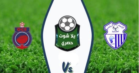 نتيجة مباراة اتحاد طنجة واولمبيك اسفي اليوم الإثنين 13-05-2019 الدوري المغربي