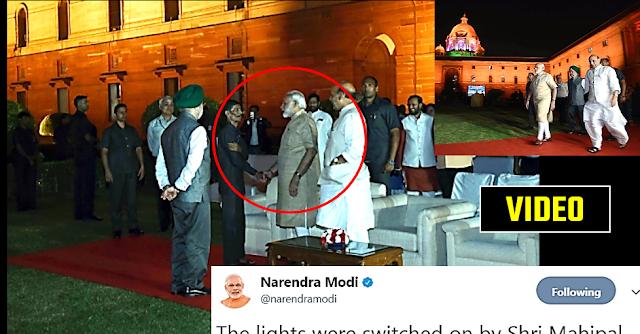 वीडियो: प्रधानमंत्री नरेन्द्र मोदी ने फिर जीते दिल, प्रधानमंत्री होते हुए भी उद्घाटन समारोह में खुद के बजाय..