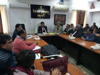 dm-take-meeting-madhubani