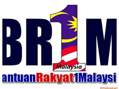 Borang Permohonan Rayuan BR1M 2018