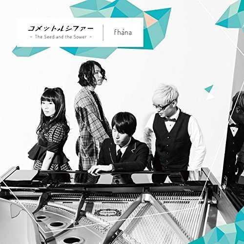 [Single] fhana – コメット・ルシファー (2015.10.07/MP3/RAR)