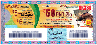 keralalotteriesresults.in, kerala lottery, kl result,  yesterday lottery results, lotteries results, keralalotteries, kerala lottery, keralalotteryresult, kerala lottery result, kerala lottery result live, kerala lottery today, kerala lottery result today, kerala lottery results today, today kerala lottery result, kerala lottery result 31-01-2018, akshaya lottery results, kerala lottery result today akshaya, akshaya lottery result, kerala lottery result akshaya today, kerala lottery akshaya today result, akshaya kerala lottery result, akshaya lottery ak.330 results 31-01-2018, akshaya lottery ak 330, live akshaya lottery ak-330, akshaya lottery, kerala lottery today result akshaya, akshaya lottery ak-330 31/01/2018, today akshaya lottery result, akshaya lottery today result, akshaya lottery results today, today kerala lottery result akshaya, kerala lottery results today akshaya 31 1 18, akshaya lottery today, today lottery result akshaya 31-1-18, akshaya lottery result today 31.1.2018, kerala lottery result live, kerala lottery bumper result, kerala lottery result yesterday, kerala lottery result today, kerala online lottery results, kerala lottery draw, kerala lottery results, kerala state lottery today, kerala lottare, kerala lottery result, lottery today, kerala lottery today draw result, kerala lottery online purchase, kerala lottery online buy, buy kerala lottery online