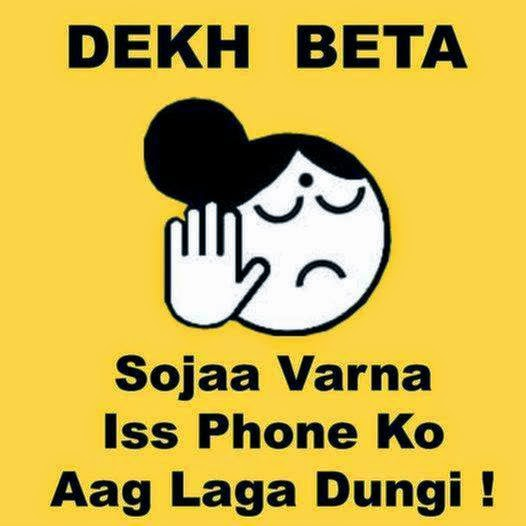 Cool Funny Status Images For WhatsApp DP Free Download HD