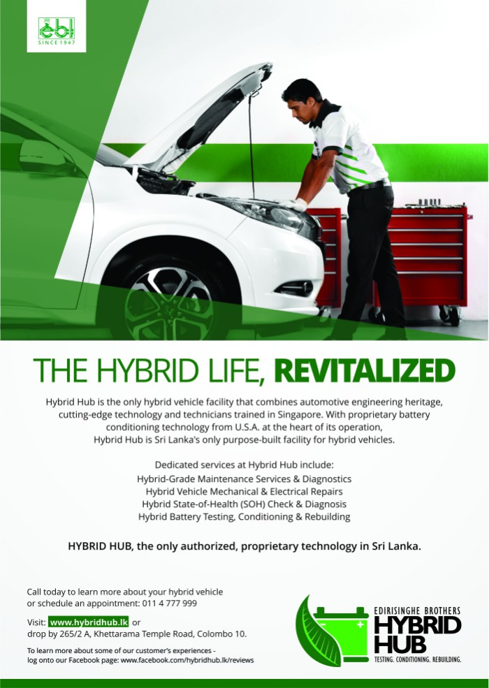 www.hybridhub.lk