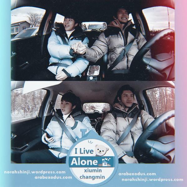 مترجم    برنامج I Live Alone الحلقة 289 + 290 مع شيومين