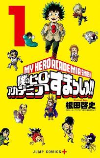 تقرير مانجا اكاديمية بطلي سماش! Boku no Hero Academia Smash!