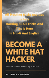 Ethical Hacking Secrets Exposed - A Beginner's Guide  {free online e-book}