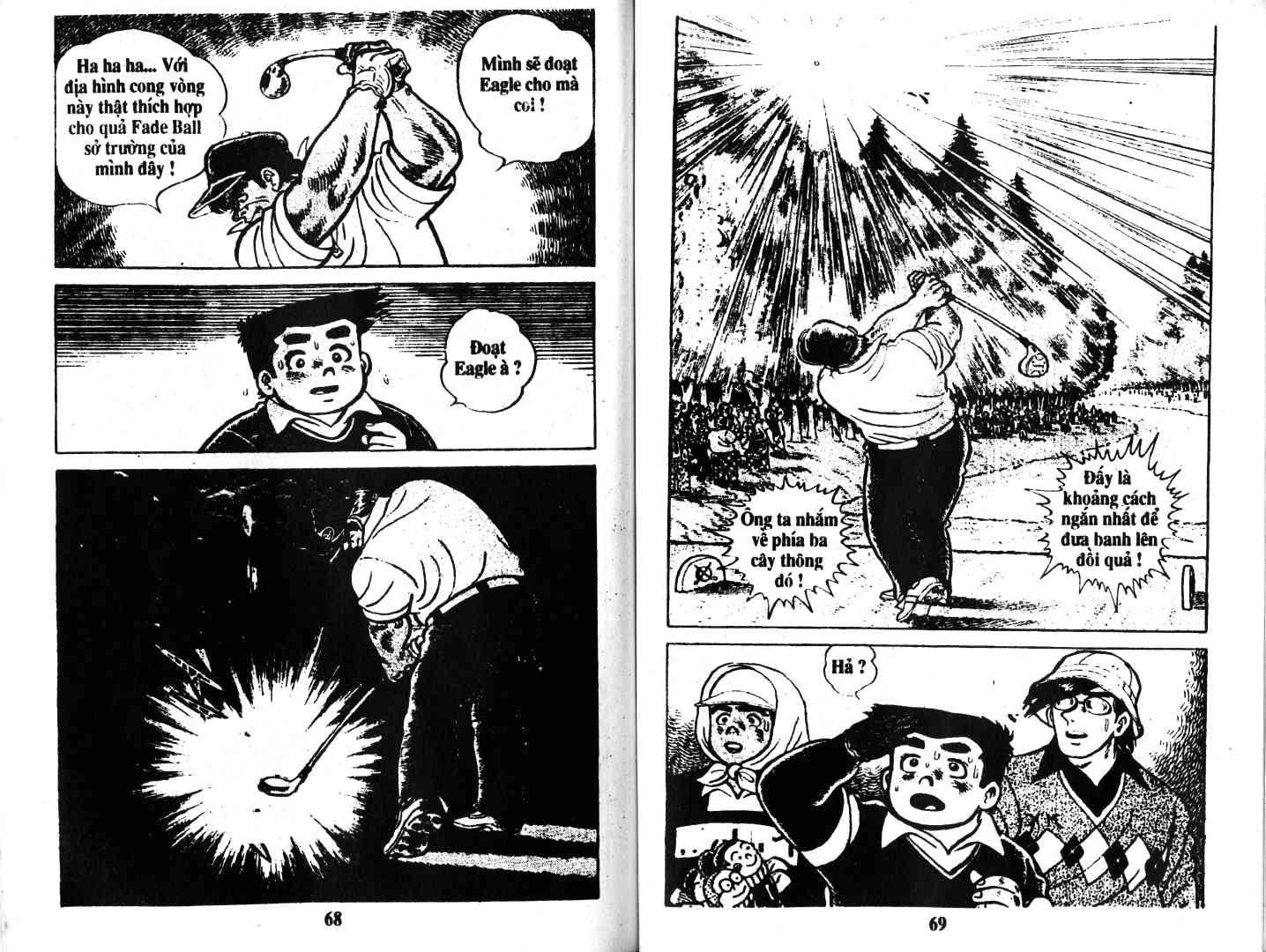 Ashita Tenki ni Naare chapter 42 trang 33