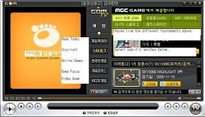 GOM Player PC Software Audio and Video Player Download Full
