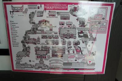 Ninjatown Map in English