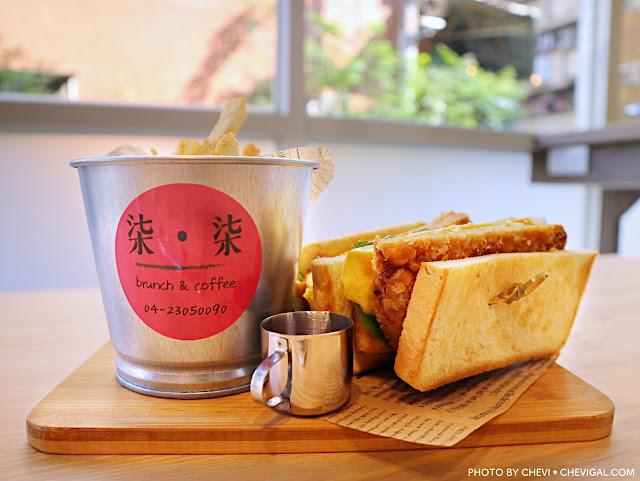 IMG 4312 - 熱血採訪│柒‧柒 手作早午餐。粉紅色販賣機風潮襲捲台中啦!來份豐盛的早午餐,讓你拍照也有粉嫩好氣色!