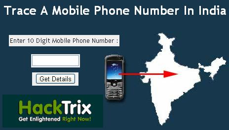 mobile phone locator online