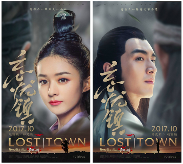 The Lost Town Zhao Li Ying Lin Gengxin
