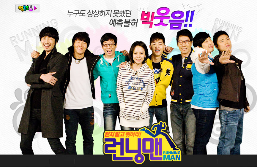 Kim tae woo kim jong kook dating