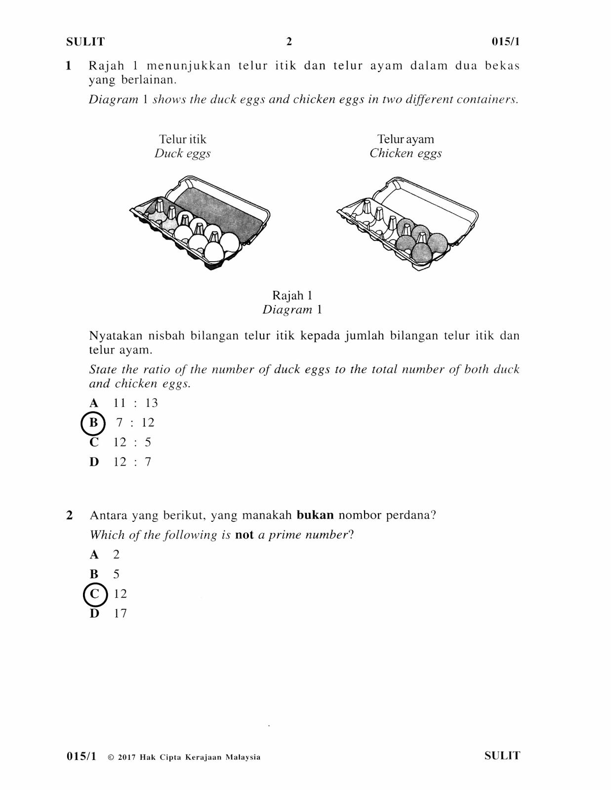 Jawapan Dan Soalan Upsr Matematik Kertas 1 2017 Koleksi Grafik Untuk Guru