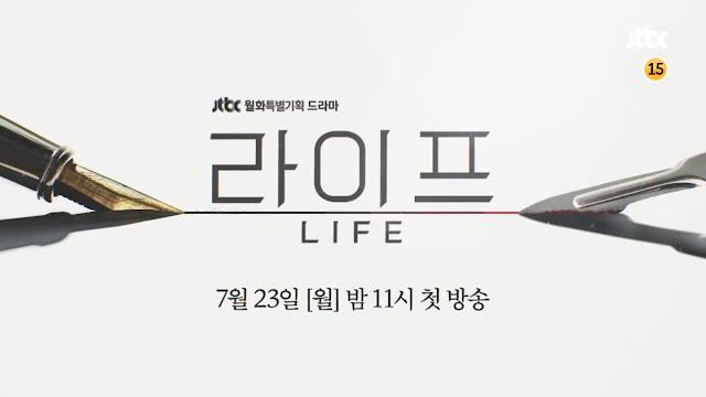 JTBC新戲《LIFE》7月23日首播 曹承佑✚李棟旭 演出醫院權力內鬥故事
